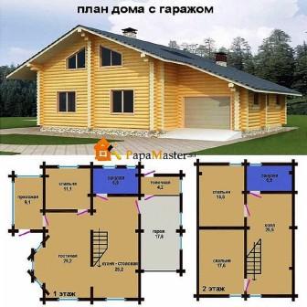 план дома с гаражом