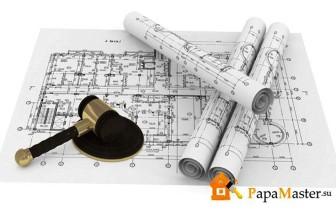 электронное разрешение на строительство дома