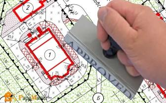 процедура получения разрешения на строительство дома