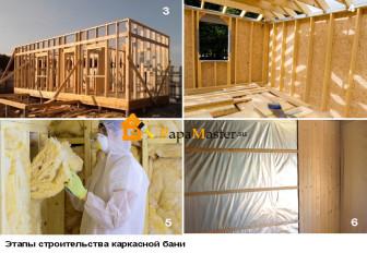 строительство каркасной бани этапы 5-8