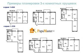 """варианты планировки 3-комнатной квартиры в """"хрущевке"""""""