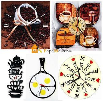 часы настенные для кухни - варианты