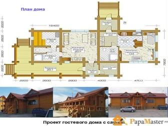 гостевой дом с баней - проект