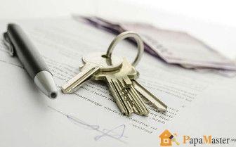 Документы для покупки дома