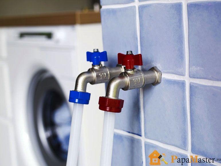 Как подключить стиральную