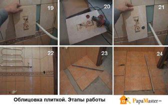 этапы 19-24 как сверлить керамическую плитку