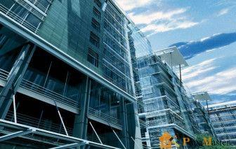 СНиП бетонные и железобетонные конструкции