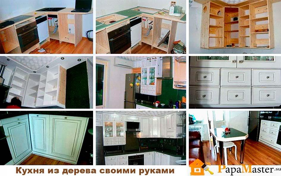 Как своими руками собрать кухню мебель 57