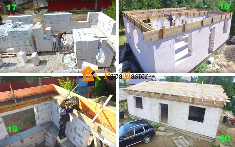 Построить дом из пеноблоков своими руками рассчитать стоимость 14