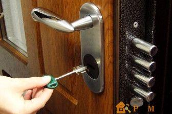 Дверные замки для металлических дверей