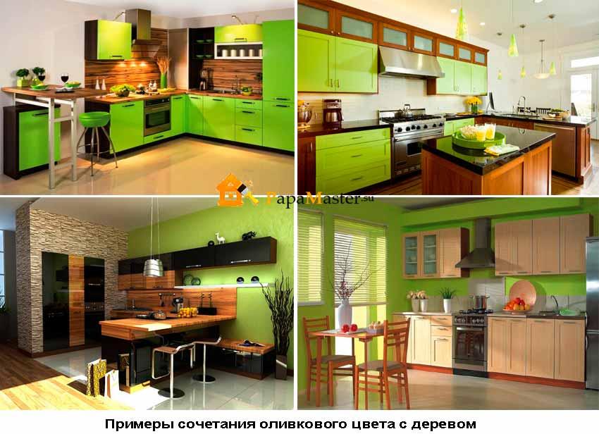 Обои оливкового цвета фото