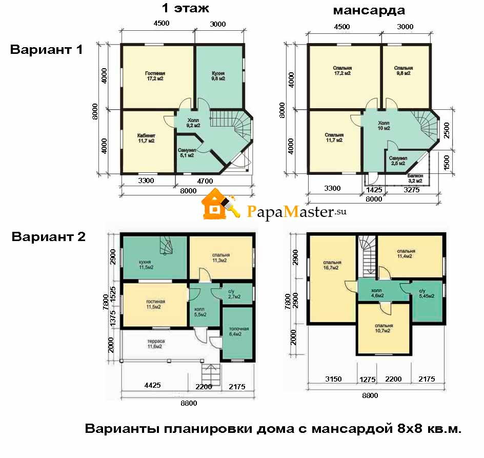 план схема комнат