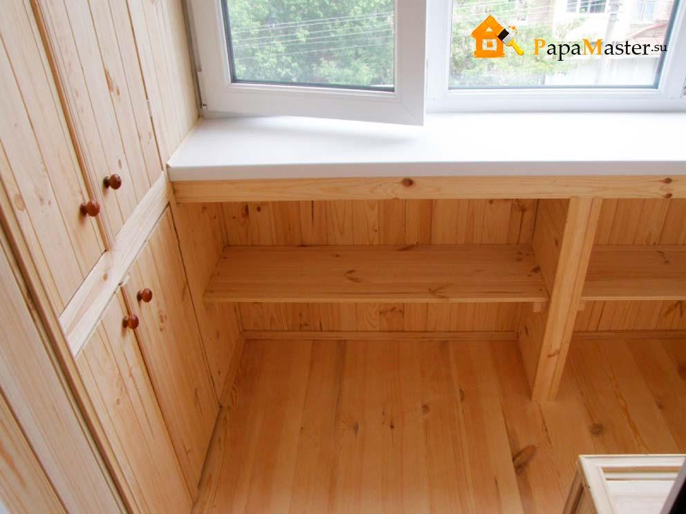 Шкаф под подоконником на балконе..