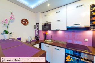 Сочетание цветов фиолетовый и белый