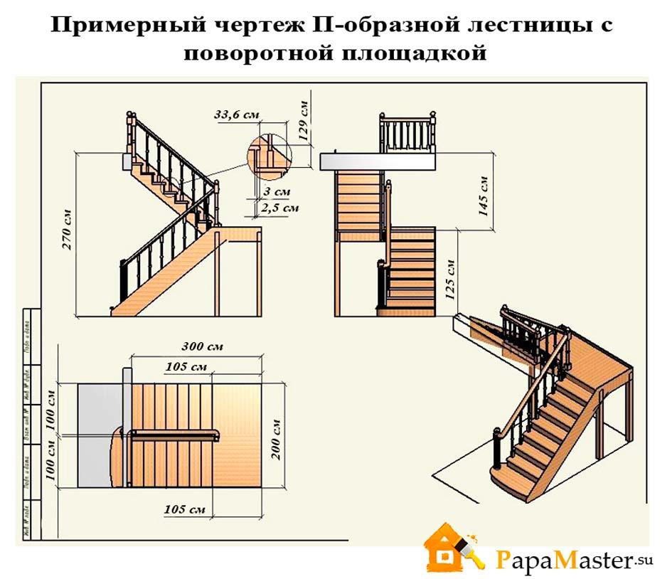 Расчет лестницы на второй этаж в частном доме своими руками схема фото 66
