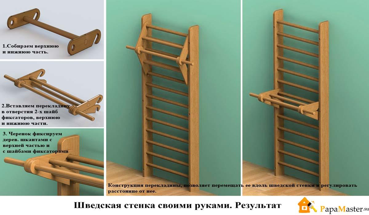 Выкройки комнатных тапочек своими руками