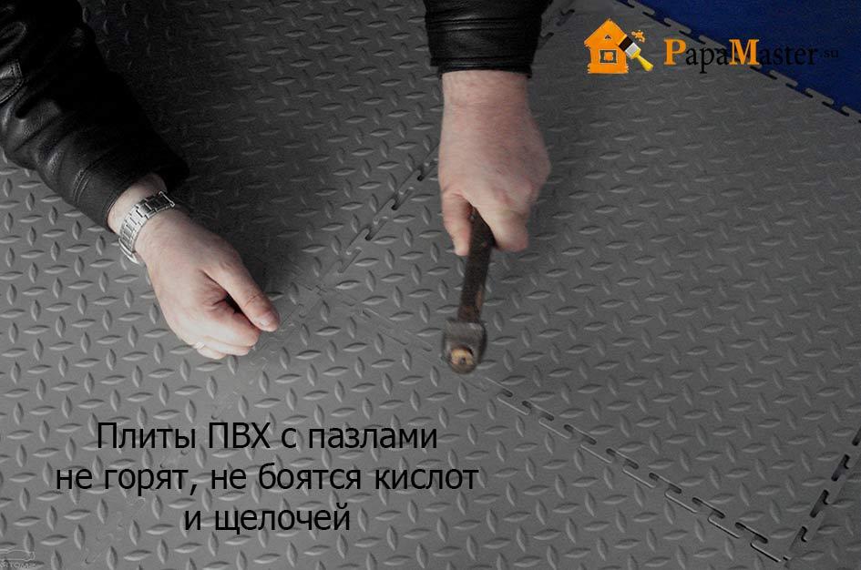 Плитка ПВХ для пола: фото, как укладывать - Pol-comfort ru