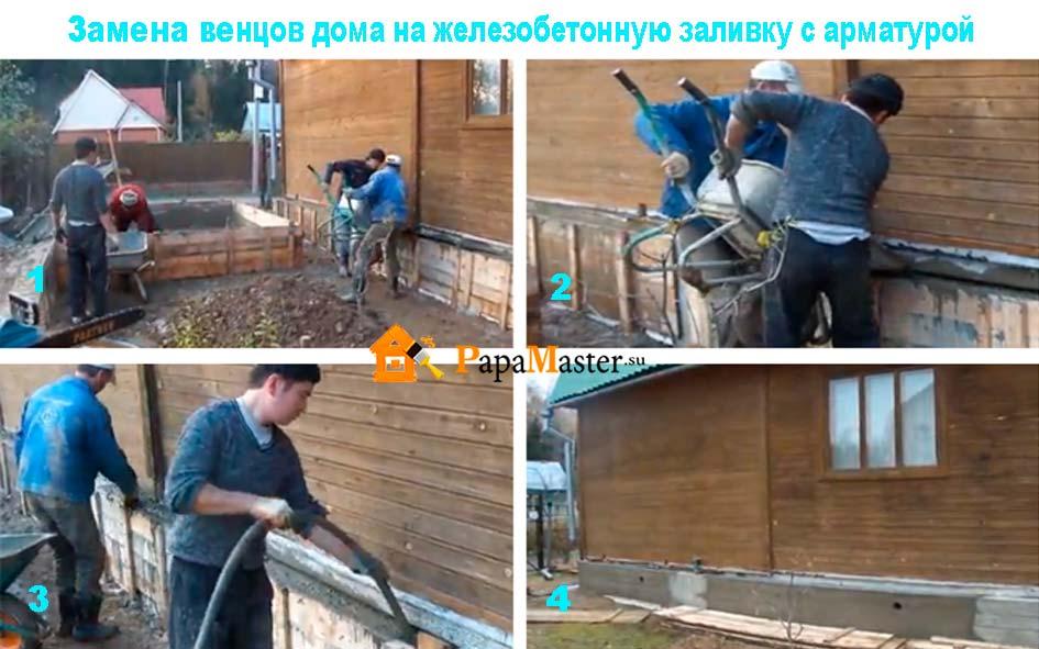 Ремонт нижних венцов деревянного дома своими руками 28