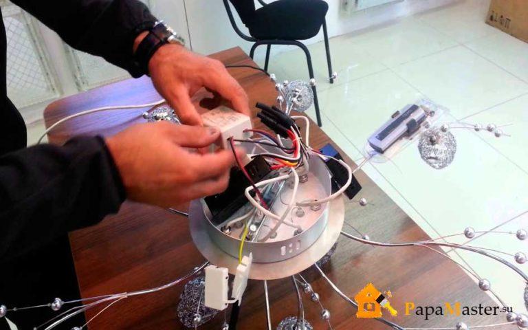 Ремонт люстры с пультом управления ремонт своими руками 33