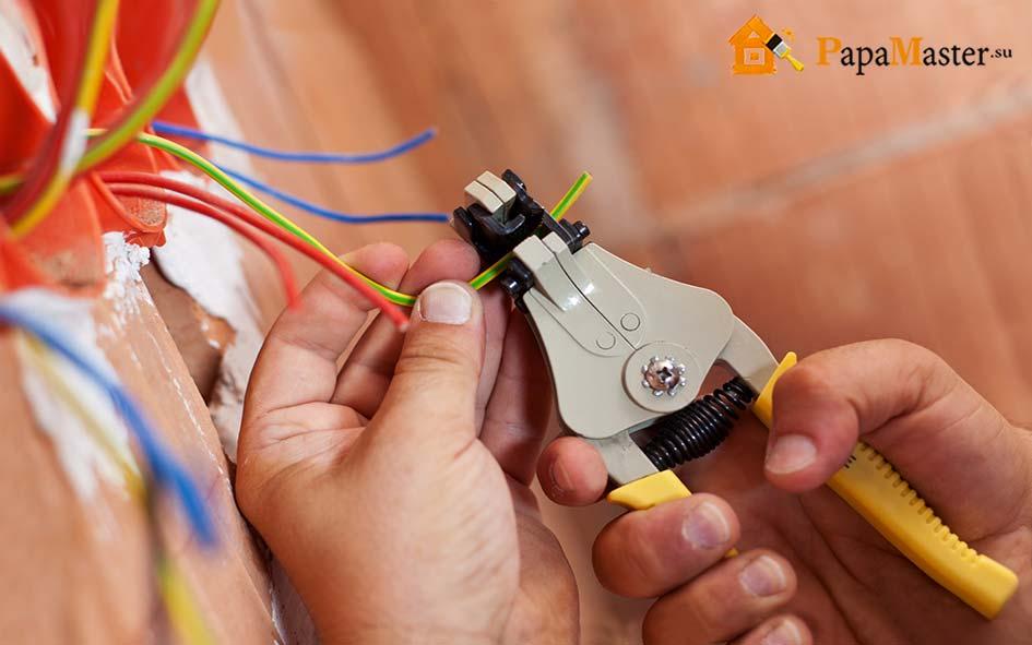 прокладка электрического провода