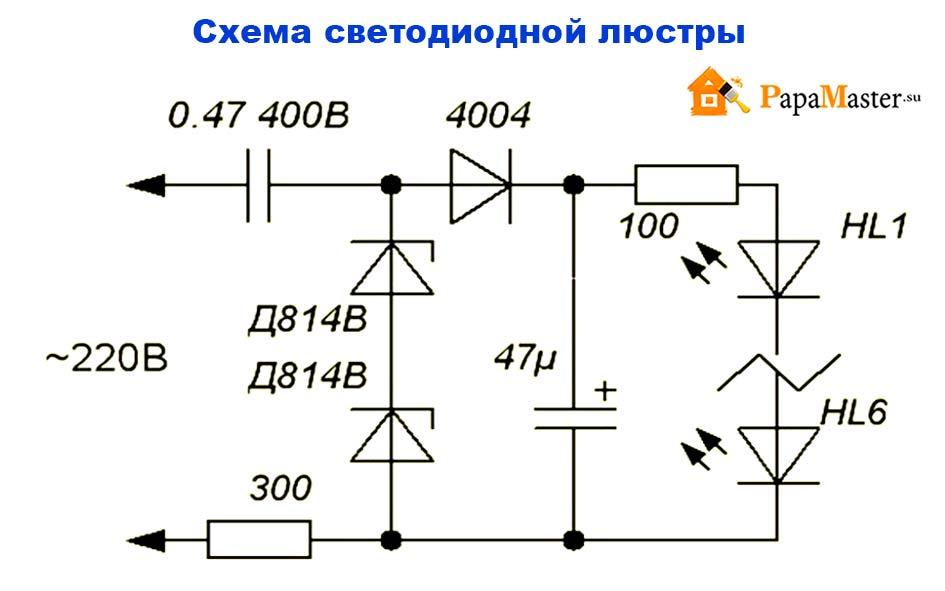 Схема светодиодной лампы 220v устройство
