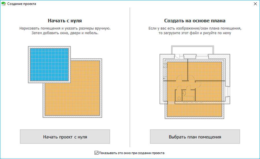 Дизайн интерьера 3D фото 2