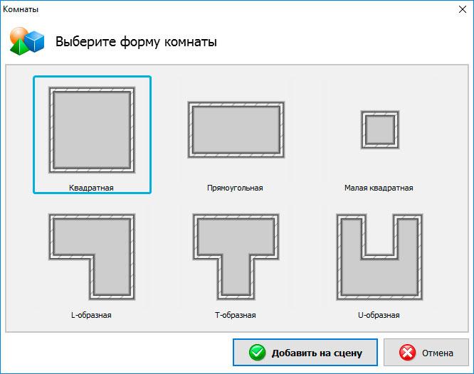 Дизайн интерьера 3D фото 3