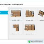 dizain-interera-3d-foto-4