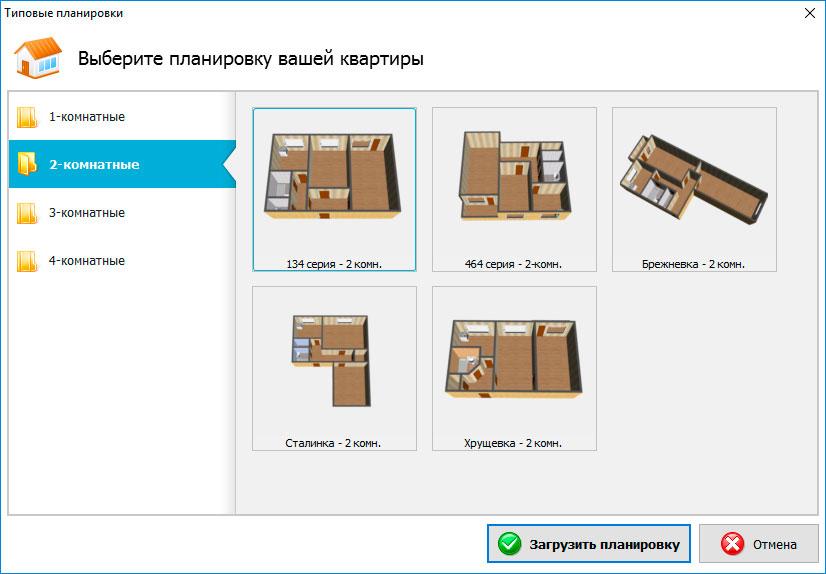 Дизайн интерьера 3D фото 4