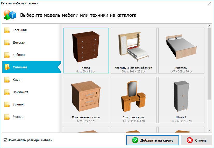 Дизайн интерьера 3D фото 5