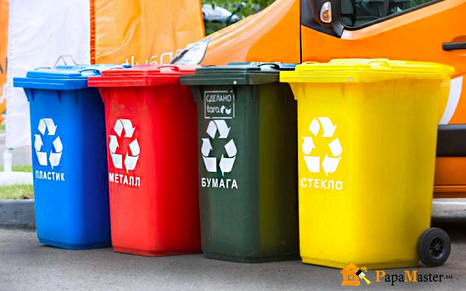 выбросить строительный мусор в контейнер