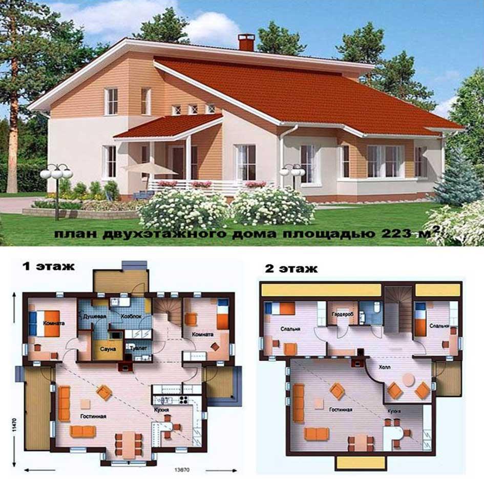 Схема и план постройки