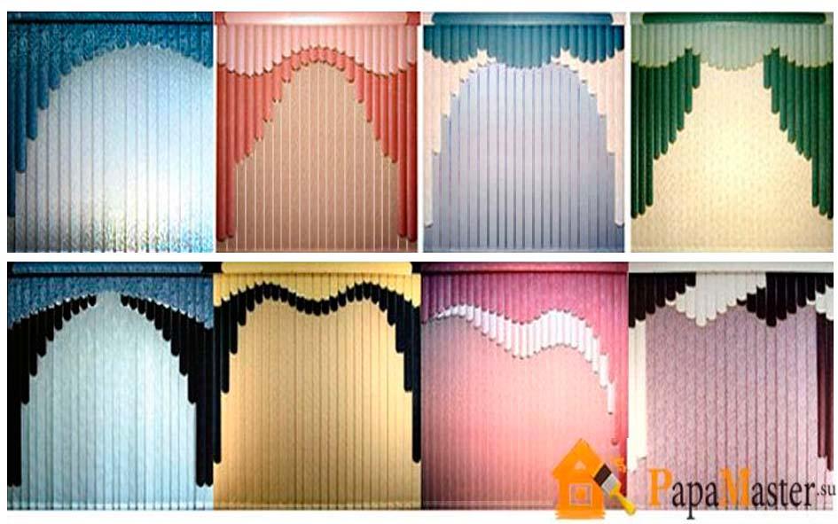 как выбрать вертикальные жалюзи с фото подходящих вариантов для