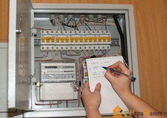Как снимать показания с электросчетчика
