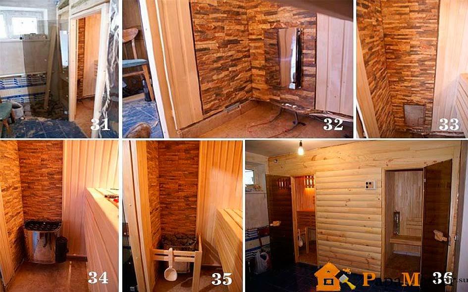 Проекты Домов-бань | 591x945