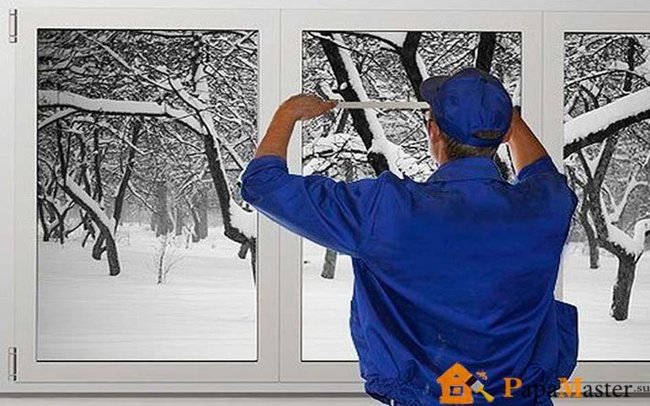 Зимняя установка пластиковых окон - окна пензы.