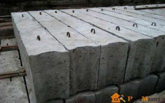 Тяжелого бетона гост виды бетонной смеси и ее условные обозначения