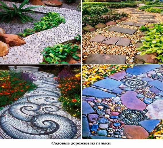 Форма для садовой дорожки своими руками фото 836