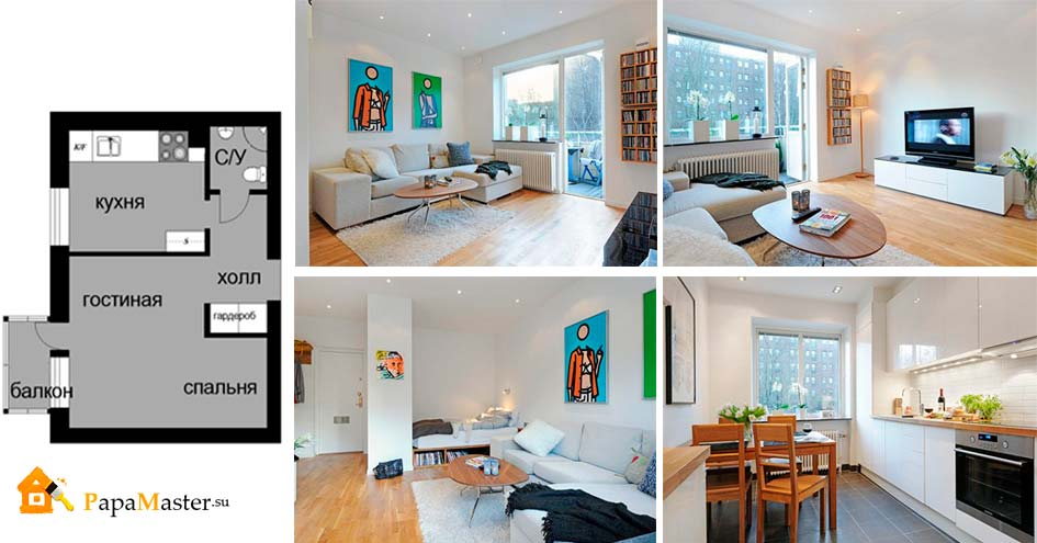 Дизайн однокомнатной квартиры небольшой