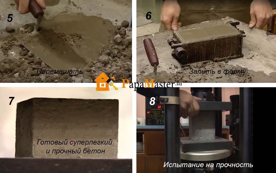 Наномодифицированные бетоны цементный раствор состоит